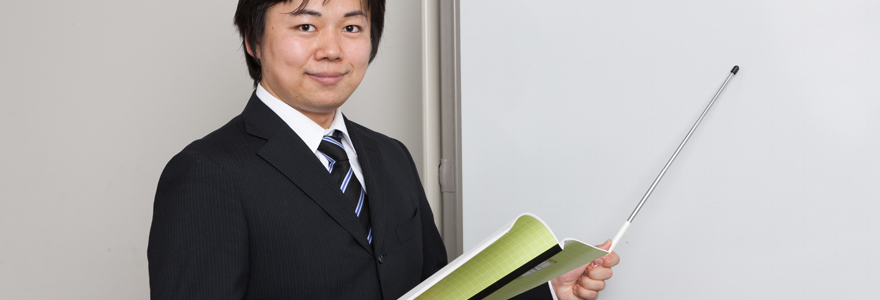 Étudier le japonais